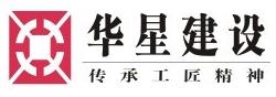 """<p> <span style=""""font-family:Calibri;font-size:10.5000pt;""""><span>广东华星建设集团</span></span> </p>"""