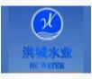 <span>洪城水业股份有限公司</span>