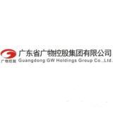 <span>广东省广物控股集团有限公司</span>