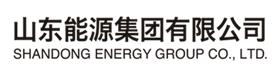 <span>山东能源集团</span>
